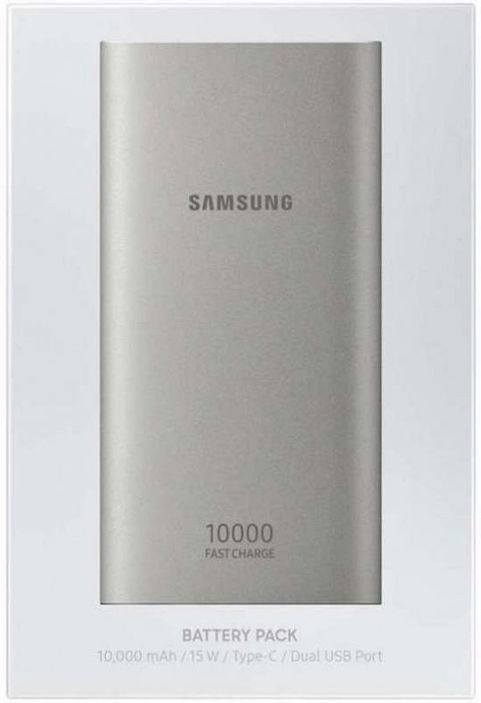 powerbank-1586944712.jpg